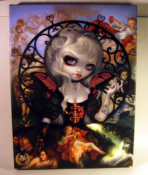 Unseelie Court Lust Seven Deadly Sins By Jasmine Becket